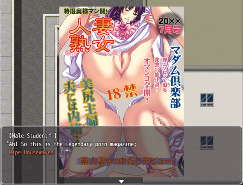 Kanna Nozaki's Erotic Troubles. a porn magazine shows three woman on their back lifting their hip and showing their pussy